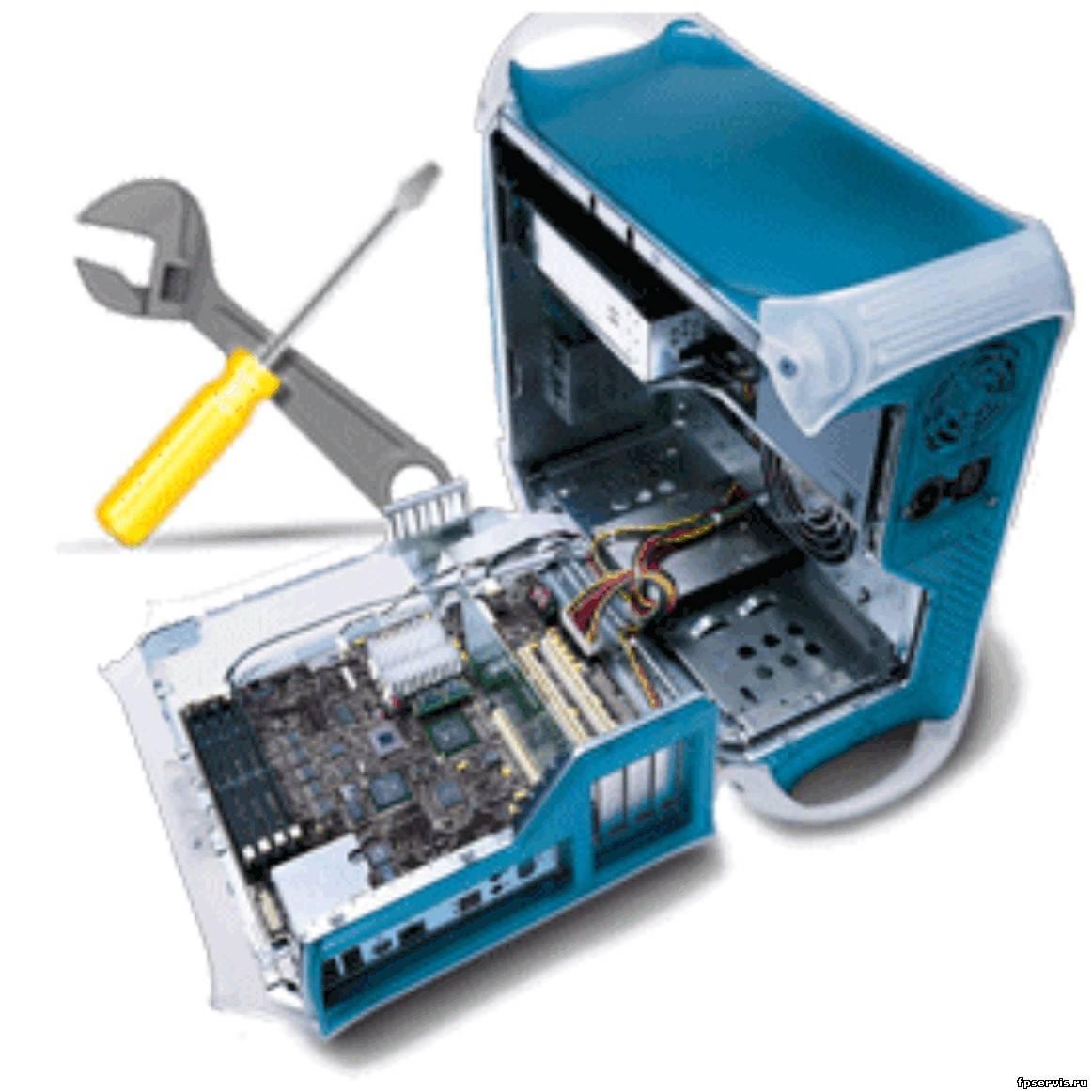 Фирма производит ремонт компьютеров